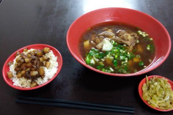 台湾B級グルメ ~日々の食事編~